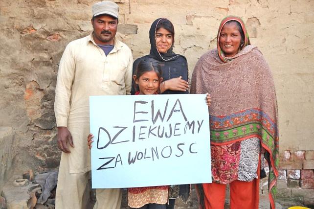 Pervaiz i Shahzia (0)